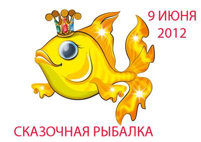 Сказочная рыбалка на Калиновских разрезах