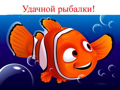 Рыбалка на Калиновке 9 июня 2012