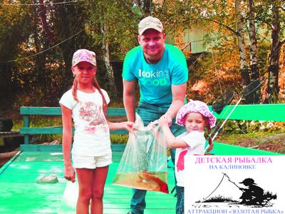 Рыбалка для детей на Калиновских разрезах