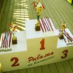 Соревнования по рыбной ловле на Калиновских разрезах
