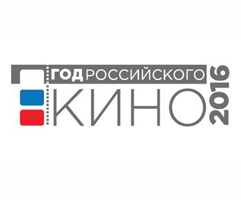 Год кино 2016 на Эльмаше в Орджоникидзевском районе